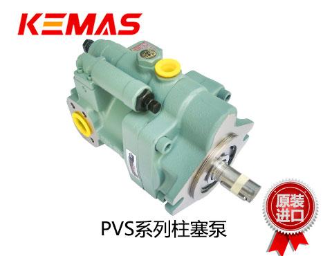 不二越PVS系列柱塞泵