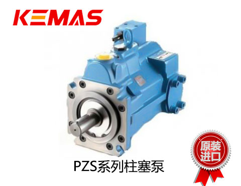 不二越PZS系列柱塞泵