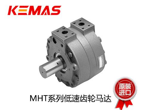 东京计器MHT系列叶片马达