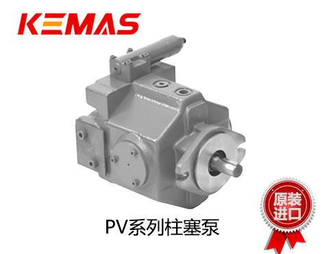 东京计器PV系列柱塞泵
