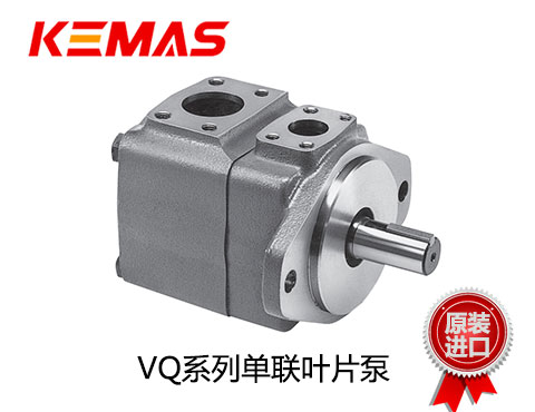 东京计器VQ系列叶片泵