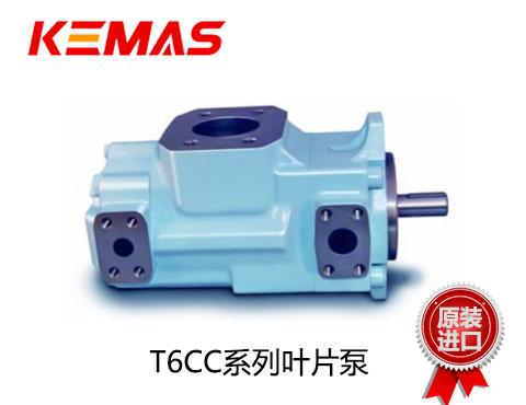 丹尼逊T6CC系列叶片泵