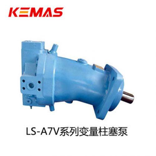 内田A7V系列柱塞泵