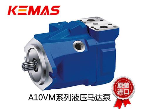 力士乐A10VM系列液压马达