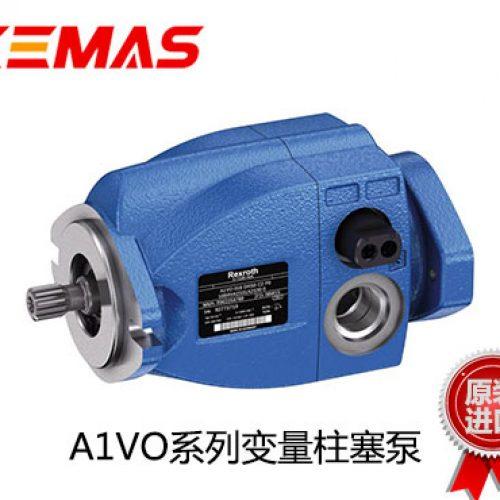 力士乐A1VO系列柱塞泵