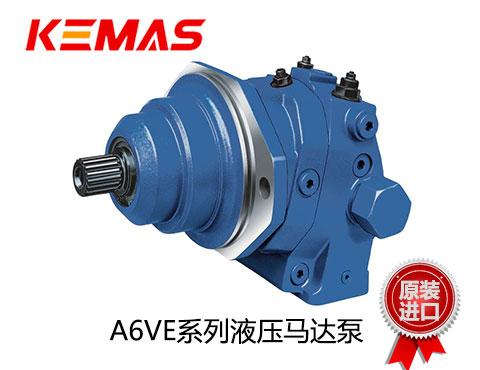 力士乐A6V系列液压马达