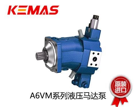 力士乐A6VM系列液压马达