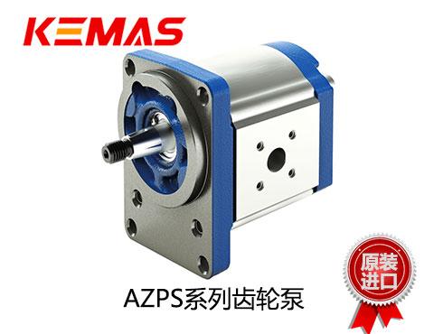 力士乐AZPS系列齿轮泵
