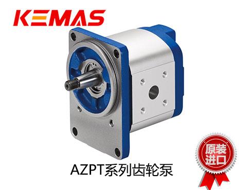力士乐AZPT系列齿轮泵