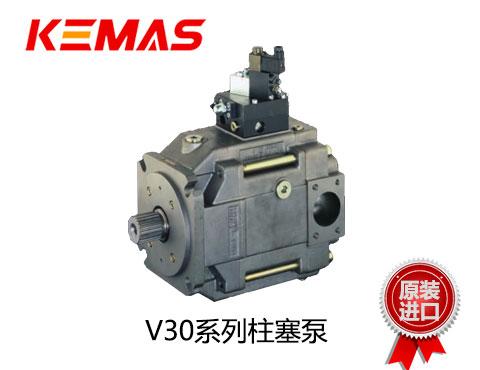 哈威V30系列柱塞泵