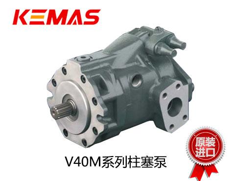 哈威V40M系列柱塞泵
