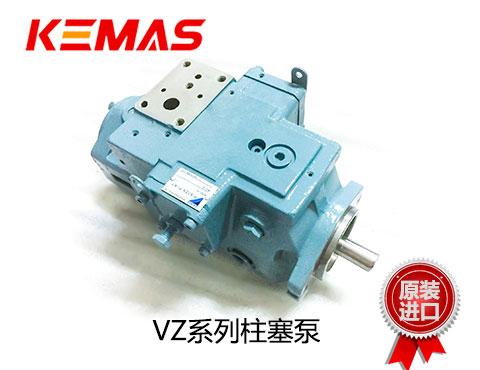 大金VZ系列柱塞泵