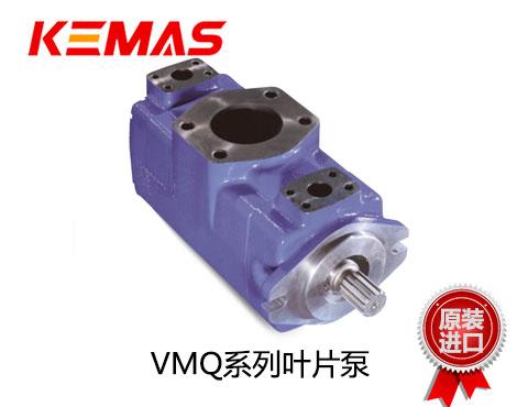 威格士VMQ系列叶片泵