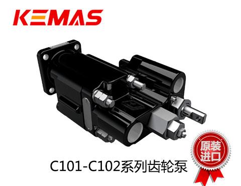 派克C101-C102系列齿轮泵
