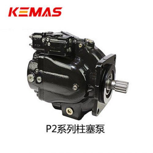 派克P2系列柱塞泵