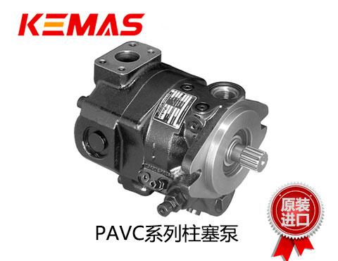 派克PAVC系列柱塞泵