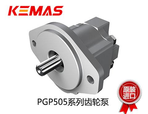 派克PGP500系列齿轮泵