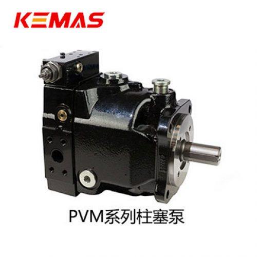 派克PVM系列柱塞泵