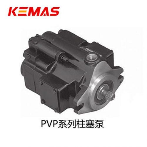 派克PVP系列柱塞泵