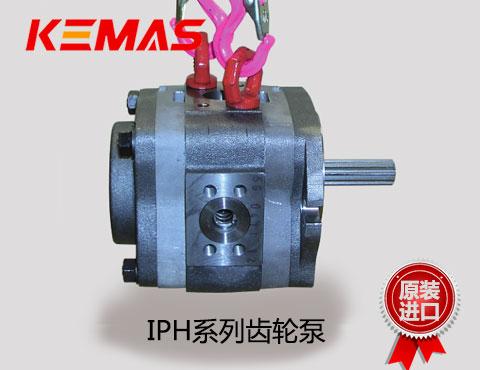 福伊特IPH系列齿轮泵