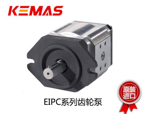 艾可勒EIPC系列齿轮泵