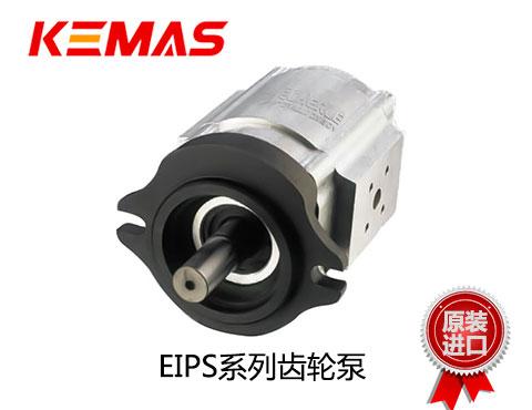 艾可勒EIPS系列齿轮泵