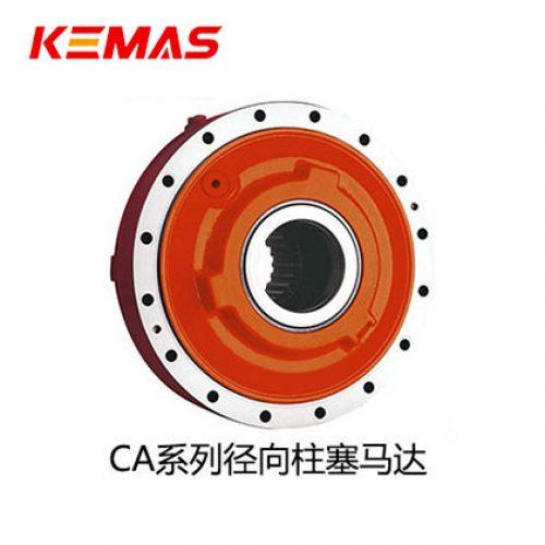 赫格隆CA系列液压马达