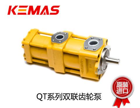 住友QT系列双联齿轮泵