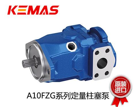 力士乐A10FZG系列柱塞泵