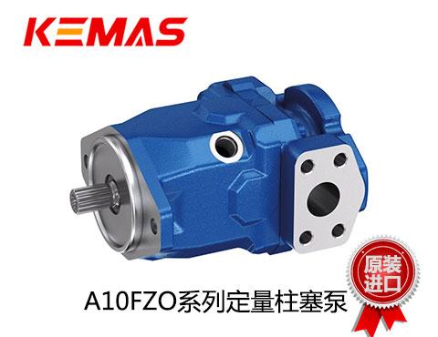 力士乐A10FZO系列柱塞泵