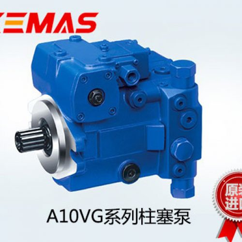 力士乐A10VG系列柱塞泵