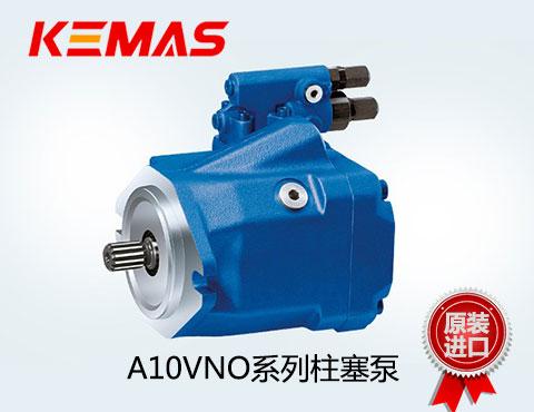 力士乐A10VNO系列柱塞泵