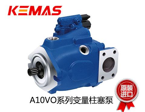 力士乐A10VO系列变量柱塞泵