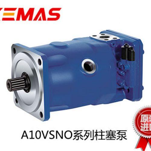 力士乐A10VSNO系列柱塞泵