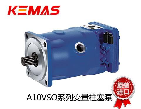 力士乐A10VSO 32系列柱塞泵