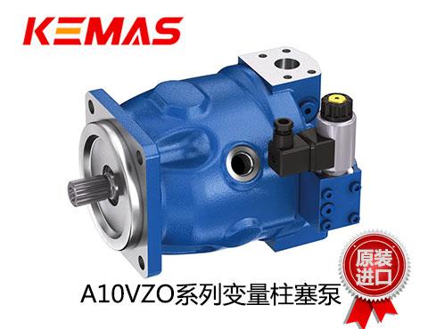 力士乐A10VZO系列柱塞泵