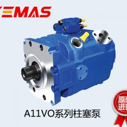 力士乐A11VG系列柱塞泵