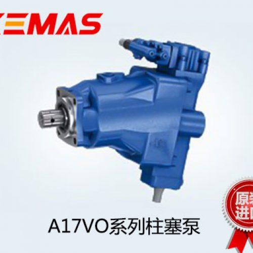 力士乐A17VO系列柱塞泵