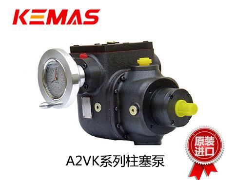 力士乐A2Vk系列柱塞泵