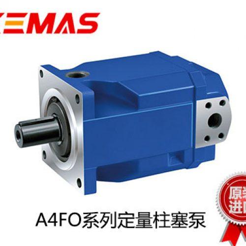 力士乐A4FO系列柱塞泵