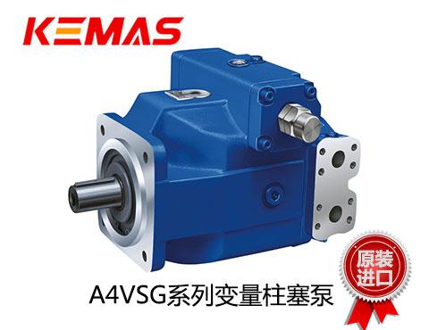 力士乐A4VSG系列柱塞泵