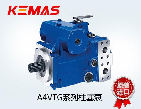力士乐A4VTG系列柱塞泵