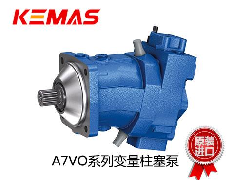 力士乐A7VO系列柱塞泵
