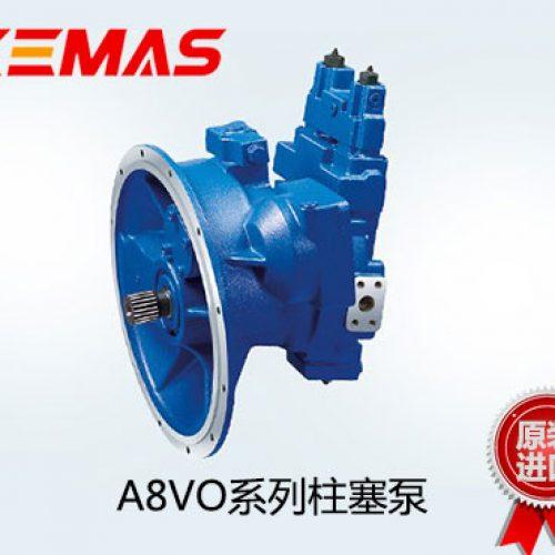 力士乐A8VO系列柱塞泵