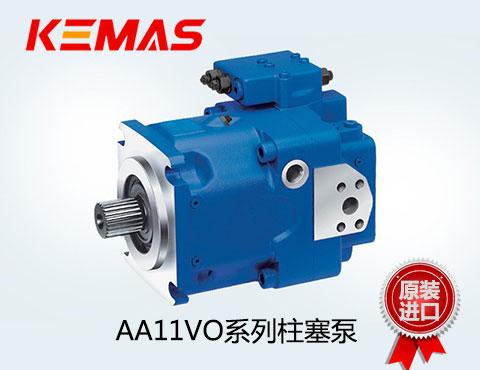 力士乐AA11VO系列柱塞泵