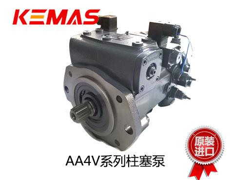 力士乐AA4V系列柱塞泵