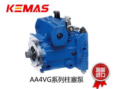 力士乐AA4VG系列柱塞泵
