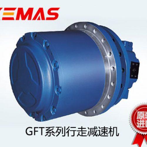 力士乐GFT系列行走减速机