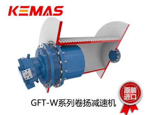 力士乐GFT-W系列卷扬减速机