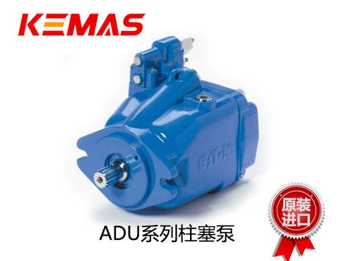 威格士ADU-420系列柱塞泵